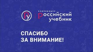 Всероссийская олимпиада школьников по английсмкому языку.Задания конкурса Writing