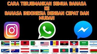 """Download Video CARA CEPAT MENERJEMAHKAN BAHASA ASING sewaktu """" chat di massenger / whatApp"""" ke bahasa indonesia MP3 3GP MP4"""