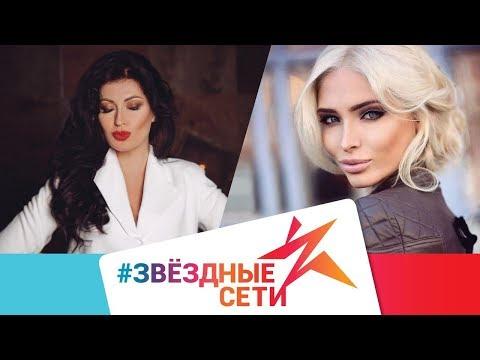 Алена Шишкова о