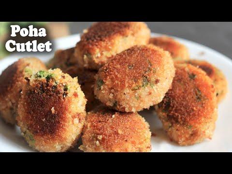 Veg Poha Cutlet Recipe Light Evening Snacks Recipe For Kids