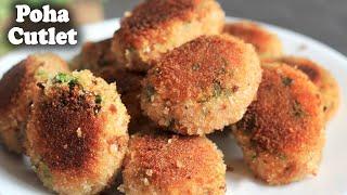 Snacks Recipes Indian-Veg Cutlet-Veg Poha Cutlet Recipe in Hindi-Evening Snacks Recipes-Vegan-Ep-107