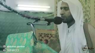أيا زهراء يا ألق المعاني - ملا عبدالحي آل قمبر