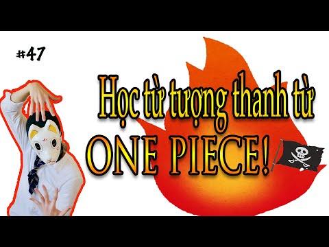 Học từ tượng thanh từ One Piece ~おかじ/okaji~ #47