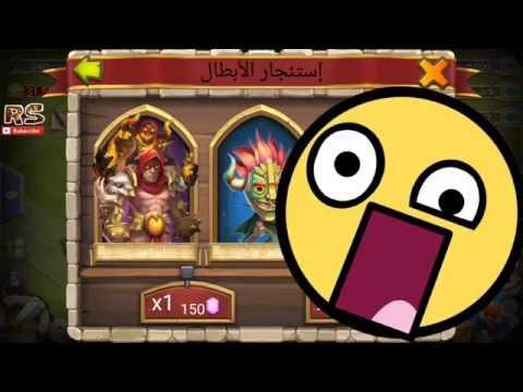 Castle Clash : Rolling 20k Gems For New Hero Grimfiend In 5 Mins ! Sh!t Got Real