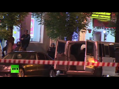 Gunman takes 6 hostage in Moscow bank, shot dead by police (