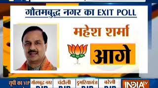 IndiaTV Exit Poll: A look at BJP candidates who are currently leading at their constituencies