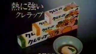 調べたところ、1989年以前に放送されていたようです。