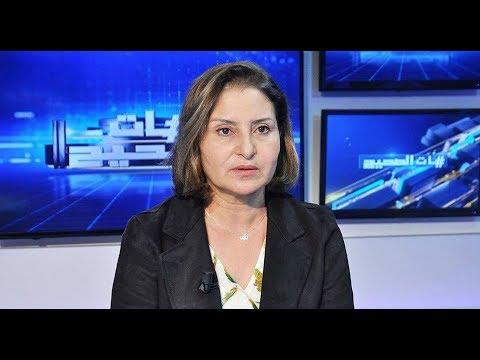 Het Esshih avec Radhia Jeribi et Sihem Boussetta