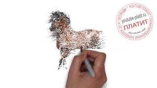 Как нарисовать лошадь простым карандашом за 41 секунду(как нарисовать лошадь, как нарисовать лошадь поэтапно, как нарисовать карандашом лошадь, как нарисовать..., 2014-08-07T05:38:37.000Z)