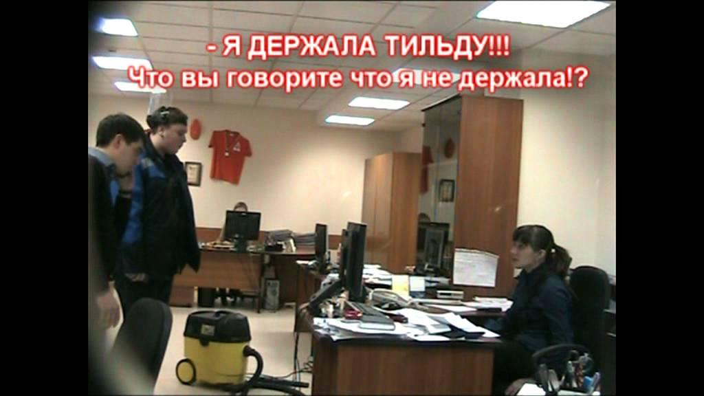 Розыгрыш в офисе