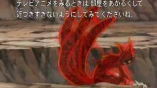 Amv Naruto- Animal I Have Become