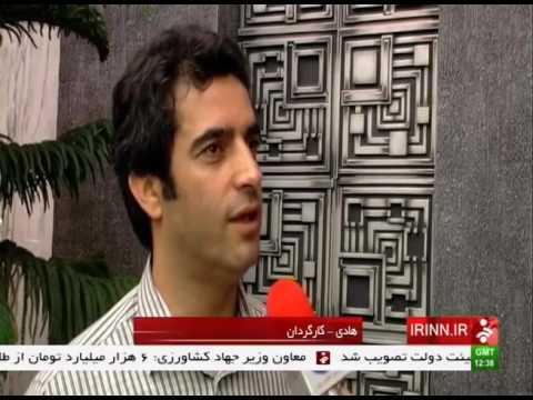 Iran Tehran city, Seven Dimension cinema سينماي هفت بعدي شهر تهران ايران