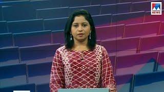 പത്തു മണി വാർത്ത   10 A M News   News Anchor - Veena Prasad   June 24, 2018