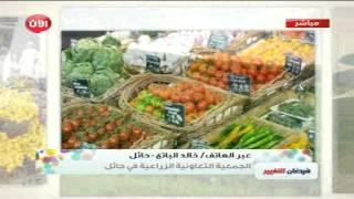 الأمن الغذائي السعودي تحذير من أزمة غذائية عالمية