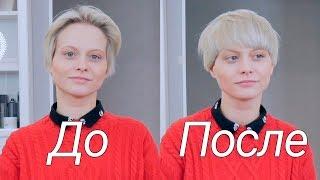 Короткая женская стрижка, урок для парикмахера