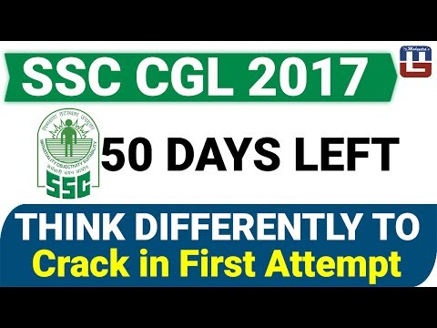 CRACK SSC CGL 2017 IN FIRST ATTEMPT | 50 DAYS LEFT | MATHS STRATEGY