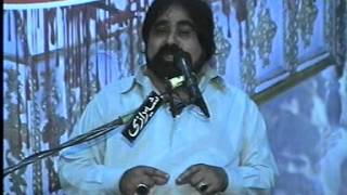 vuclip Zakir Syed Zargham Abbas Shah Majlis 7 October 2015 Man k Wala Sargodha