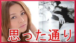 香里奈 新ドラマ『...
