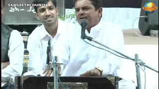 Dhiru bhai Sarvaiya || Paliyad Santvani || Morari Bapu Ramkatha
