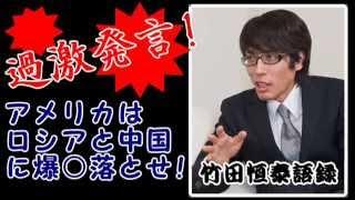 日本が国連常任理事国入りするには、ロシアと中国がいる限り無理という...