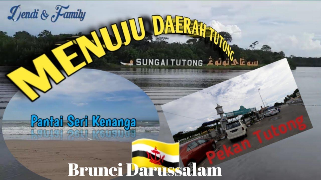 Download JALAN MENUJU KAWASAN TUTONG | ADA APA DI TUTONG | BRUNEI DARUSSALAM
