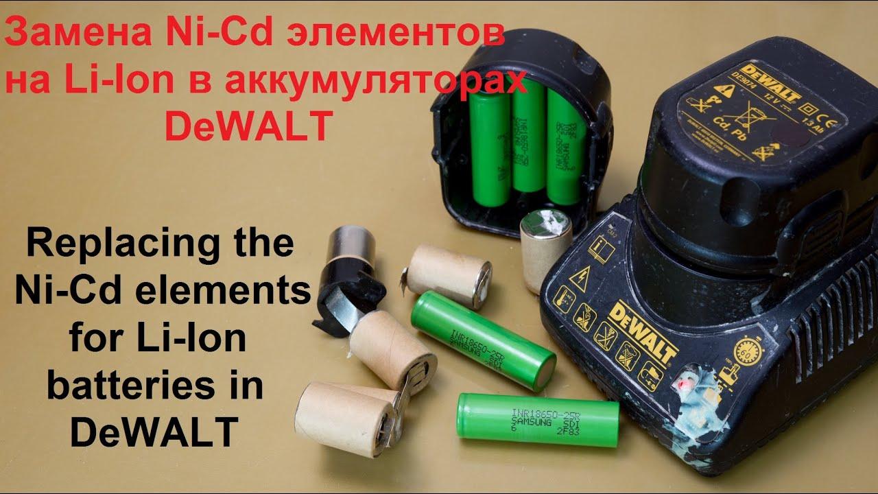 Ремонт аккумулятора шуруповерта своими руками замена ni-cd на li-ion 538