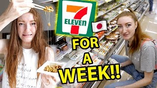 I ONLY ATE FOOD FROM 7-ELEVEN IN JAPAN FOR A WEEK!!! Convenience Store Challenge in Tokyo 2019