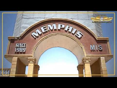 Memphis International Schools