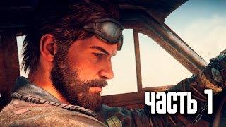 Прохождение Mad Max (Безумный Макс) [4K 60FPS] — Часть 1: Пустошь