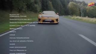 LEXUS LFA Nürburgring Package/レクサスLFAニュルブルクリンク・パッケージ