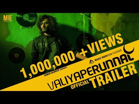 Valiyaperunnal Official Trailer | Dimal Dennis | Shane Nigam | Anwar Rasheed | Rex Vijayan | Himika