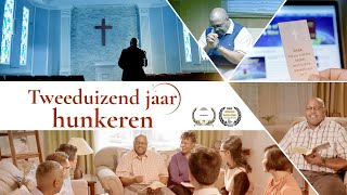 Nederlandse christelijk lied 'Tweeduizend  jaar hunkeren' (Muziek video)