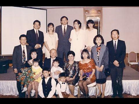60th 大寿 Birthday @ Hilton KL (1995) - Part 1of 4