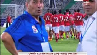 النهار news  | الفرنسى روجيه لومير مرشحاً لتدريب الأهلى