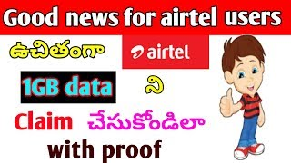 How to get free 1gb data in airtel ||claim 1gb 4Gdata in my airtel app ||in telugu .