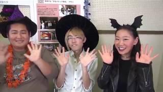 ゲスト:阿部裕大、金澤優樹 MC:齋藤みなみ、中村美桜 10月27日、28日...