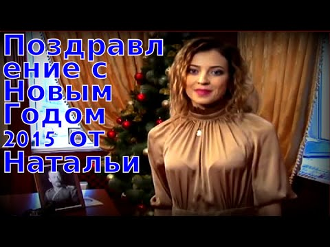 New Year's Address | Prosecutor General of the Republic of Crimea | Video Greeting