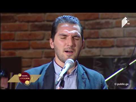 "Iriao Tbilisi Urban Motives"" ირიაო ""ქალაქური მოტივი"""