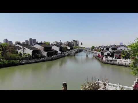 DJI Mavic Air Xie Tang Suzhou