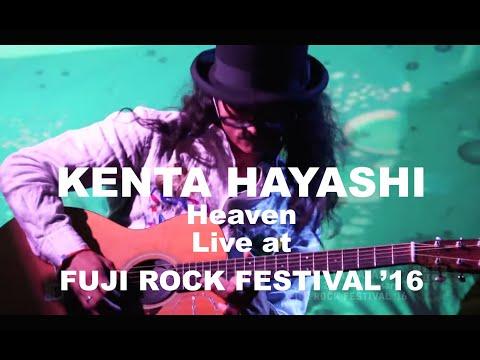 KENTA HAYASHI Live@FUJI ROCK FESTIVAL'16 @Gypsy Avalon