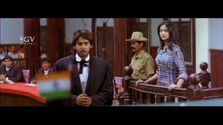 Prajwal Devraj gave justic to Aindritha's past life case   Nannavanu Kannada Movie