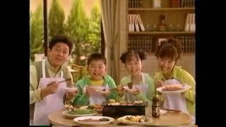 エバラ CM 焼肉のたれ黄金の味 レタスde焼肉 峰竜太 海老名みどり.