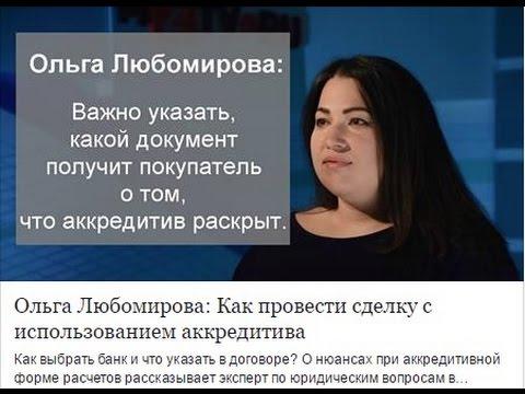Forum - Банковский форум