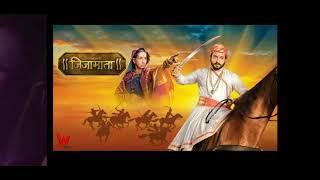 Swarajya Jannani Jijamata  Latest BGM • Jai Bhavani Jai Shivaji Song • Dr Amol Kolhe