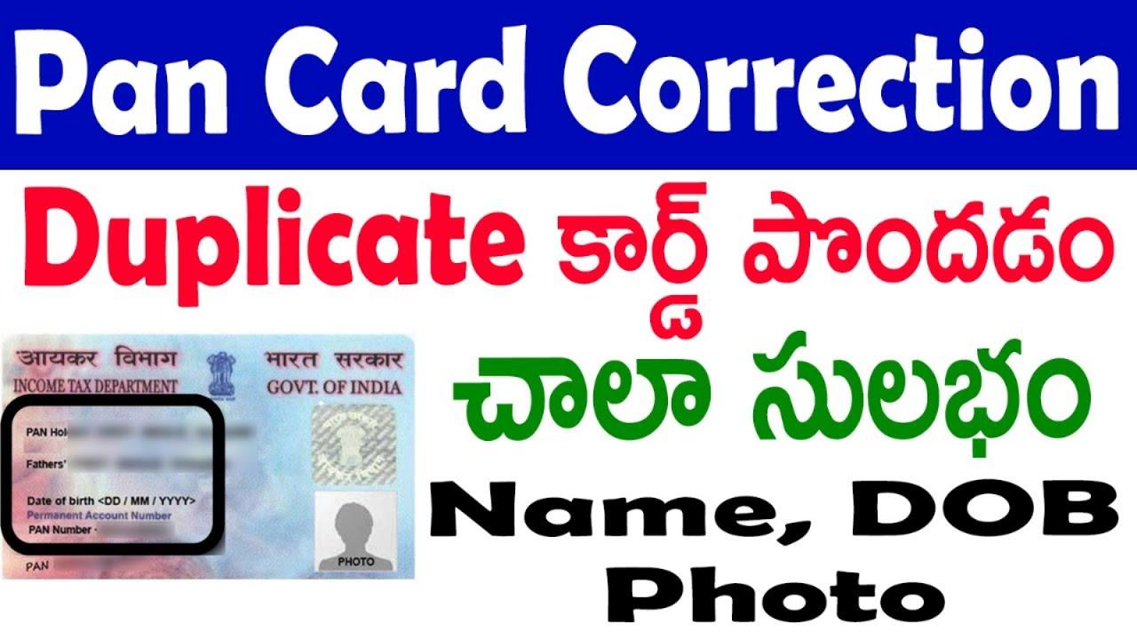 pan card correction  get duplicate pan card  name