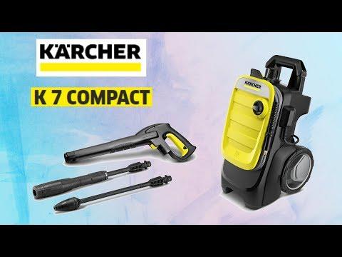 Karcher K7 Compact unboxing test