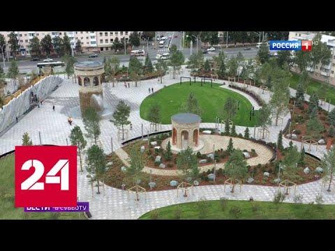 """Цивилев назвал """"Сквер ангелов"""" местом силы - Россия 24"""