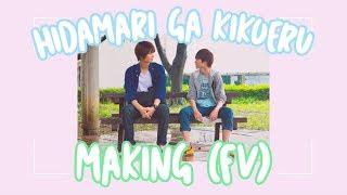 Video Hidamari ga Kikoeru ~ M a k i n g ~ [ c u t e  ♡  m o m e n t s ] download MP3, 3GP, MP4, WEBM, AVI, FLV Oktober 2019