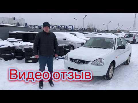 🚙 Купить ладу приору в Тольятти с хорошей выгодой. Видео отзыв и не большой видел обзор Лада Приора