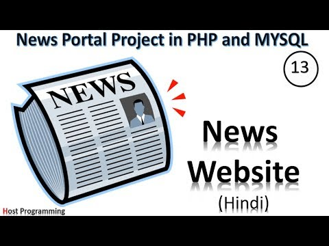 PHP And MySQL Project On Online News Portal : - Fetching News -2